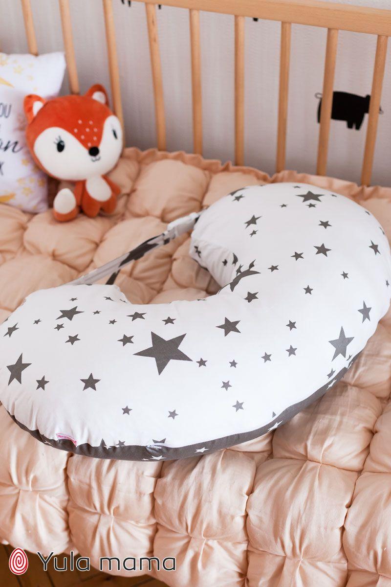 Подушка для кормления звезды на сером фото №1