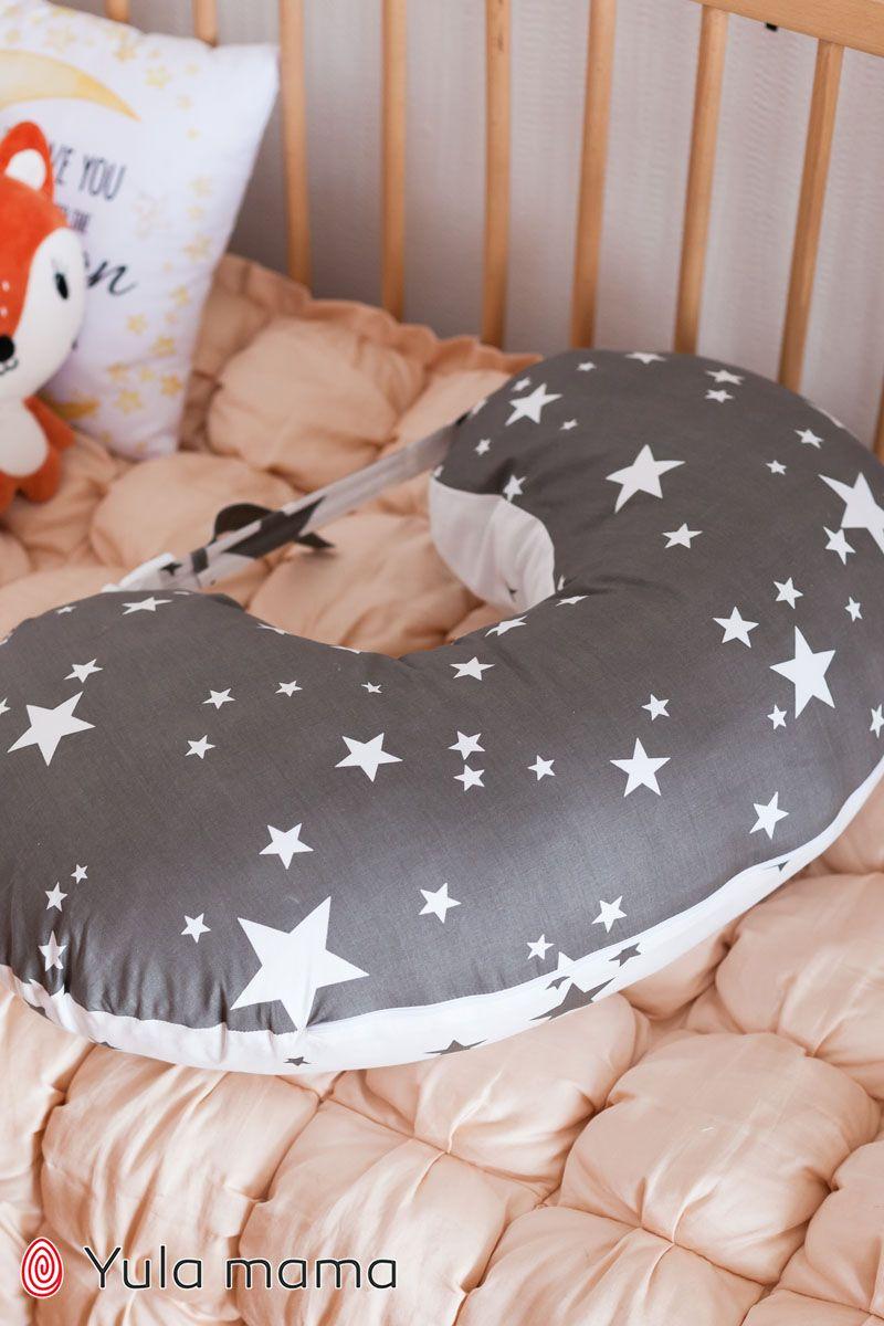 Подушка для кормления звезды на сером фото №3
