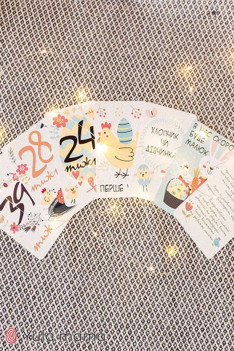 Набор карточек №1 (7 шт) фото №1