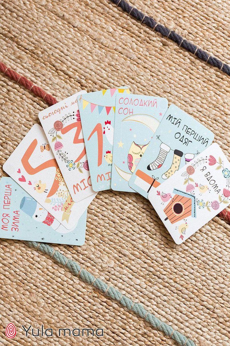 Набор карточек №2 (7 шт) фото №1
